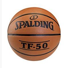 Comprar Balones de Baloncesto Online
