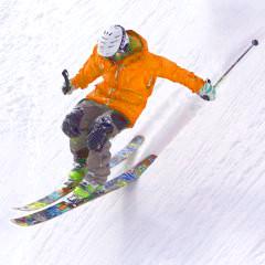 Los Mejores Esquís