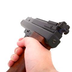 comprar Armas Airsoft