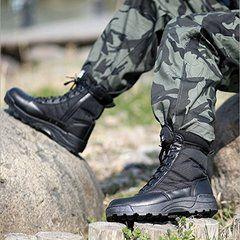 Lee más sobre el artículo Botas Militares