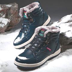 Lee más sobre el artículo Las Mejores Botas de Nieve