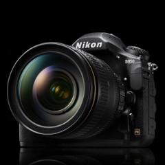 comprar Cámaras Nikon