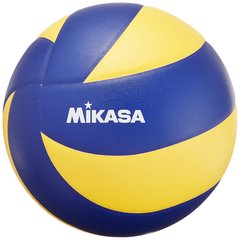 Los Mejores Balones de Voleibol de 2019 70a8236daa186