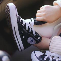 804d4150b0f Tienda Online para Comprar las Mejores Zapatillas Converse